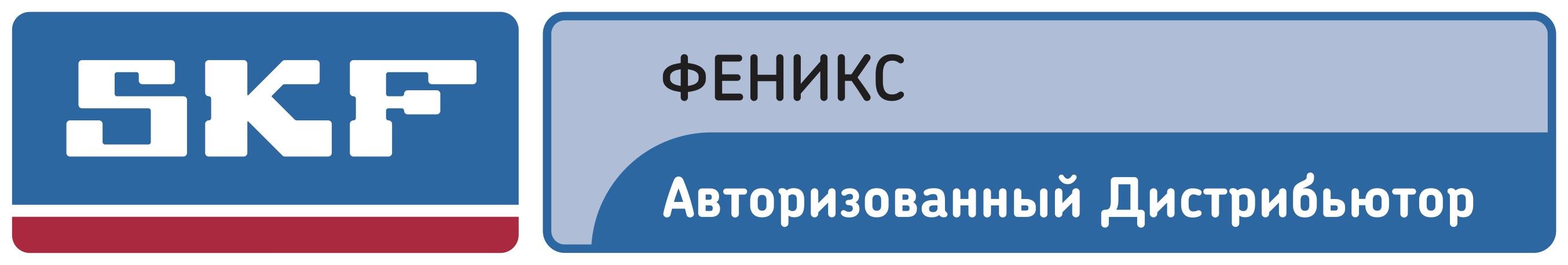 Корпоративный портал для ООО «Феникс»