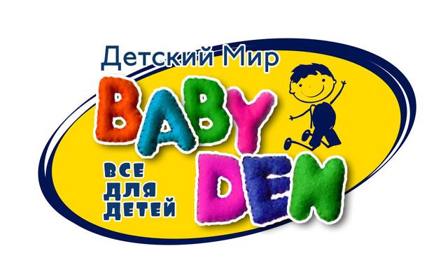 Babyden магазин дитячих товарів