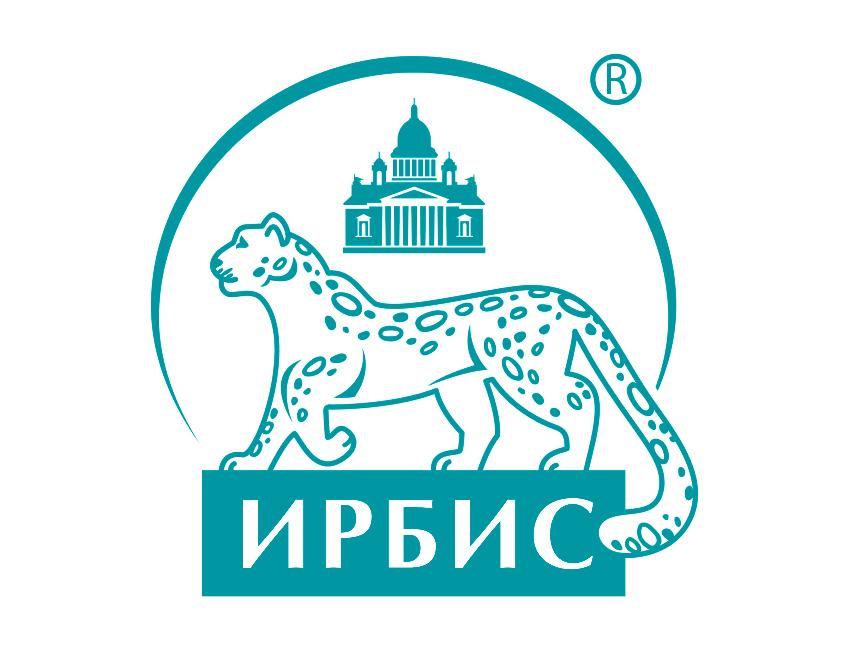 Корпоративный портал для компании «ИРБИС»