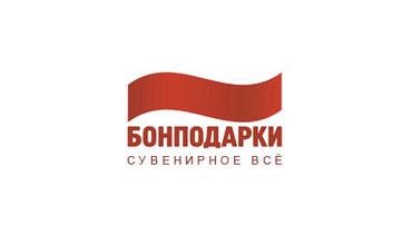 Портал компании БонПодарки