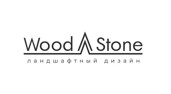 WoodStone - ландшафтный дизайн