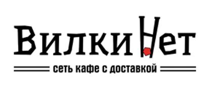 """Портал для сети кафе """"ВилкиНет"""""""