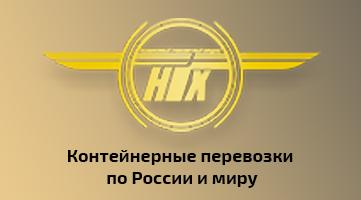 Работы по настройке портала ООО «НТХ»