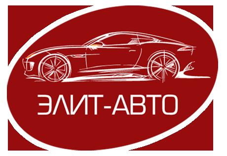 Сопровождение портала компании Элит-Авто, консультации, настройка CRM-форм