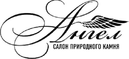 Корпоративный портал компании АНГЕЛ