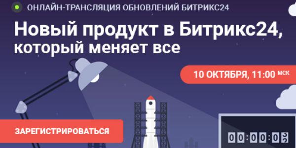 http://www.1c-bitrix.ru/upload/iblock/5af/uz.jpg