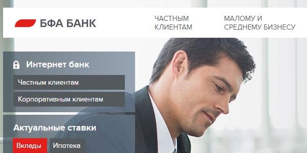 http://www.1c-bitrix.ru/upload/iblock/5b2/bfa.jpg