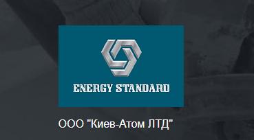 Киев-Атом