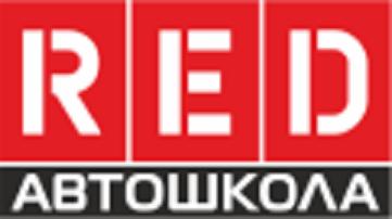 """Сеть автошкол """"RED"""""""