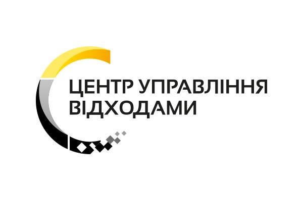 Центр управления отходами