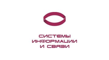 Корпоративный портал компании «Системы информации и связи»