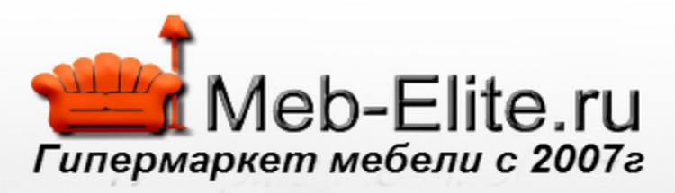 Внедрение Бизнес процесса ЛИД, Программирование сайта. Техподдержка