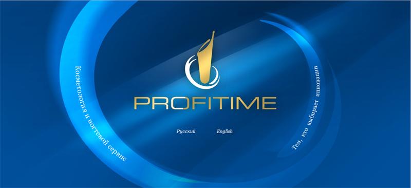 Profi Time