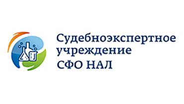 Судебноэкспертное частное учреждение Сибирского федерального округа Независимая аналитическая лаборатория