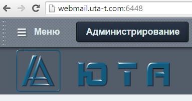 "ООО ""Юта"""
