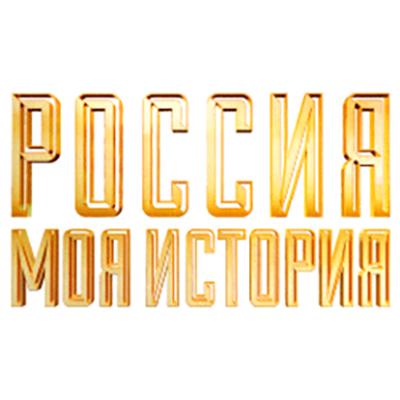 """Корпоративный портал """"Россия моя история"""""""