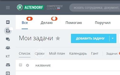 Альт-Центр