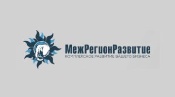 Работы по настройке портала ООО «МежРегионРазвитие»