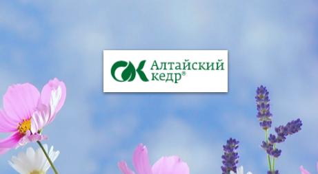 Корпоративный портал «Алтайский кедр»