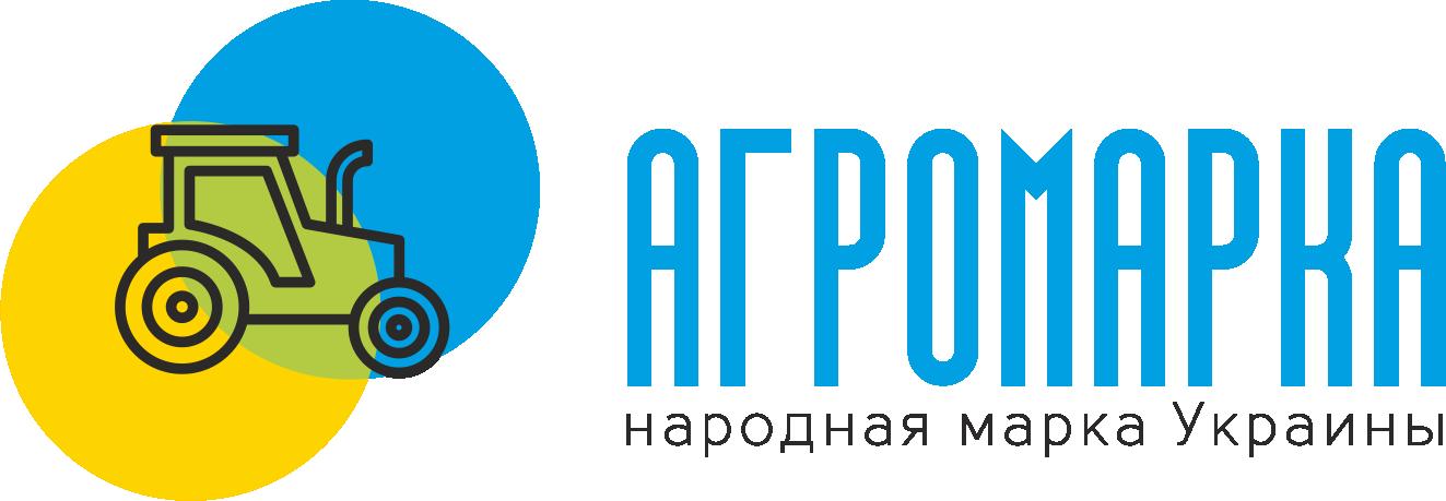 АГРОМАРКА