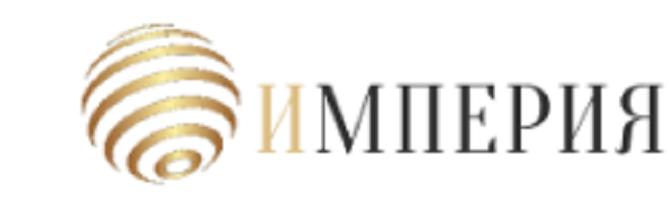 Корпоративный портал компании ИМПЕРИЯ