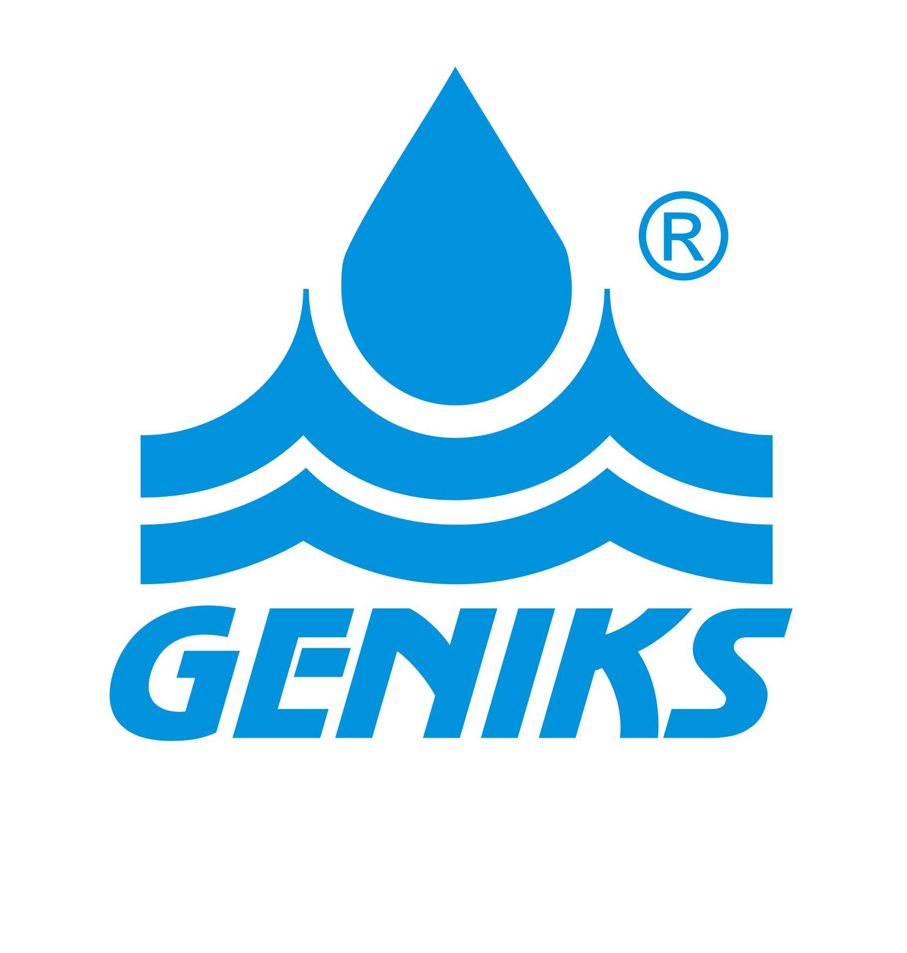 Завод ООО НПФ «Геникс» - производство моющих и дезинфицирующих средств