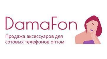 DamaFon