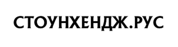 """ООО """"ВЕКТОР РАЗВИТИЯ ГРУПП"""""""