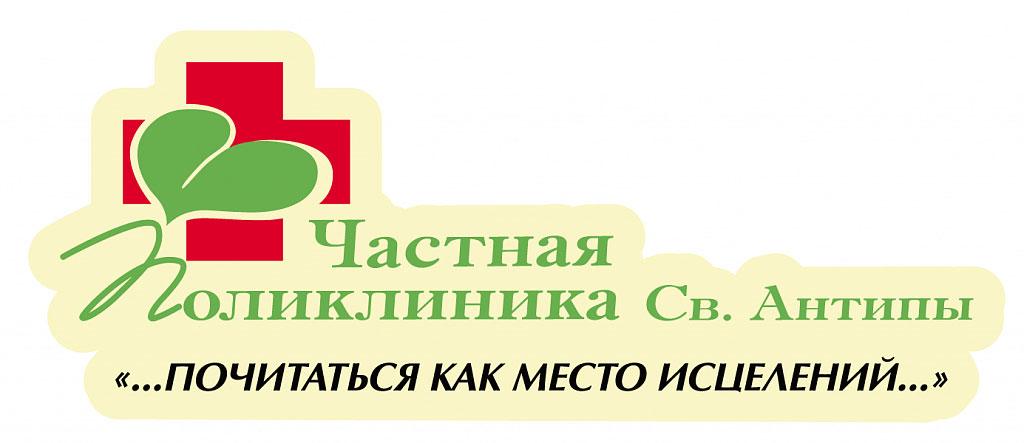 ПП Доктрина