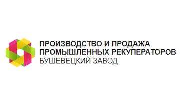 Работы по настройке портала ООО «Бушевецкий завод»
