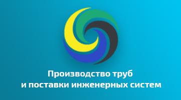 Работы по настройке телефонии Билайн ООО«МРС»