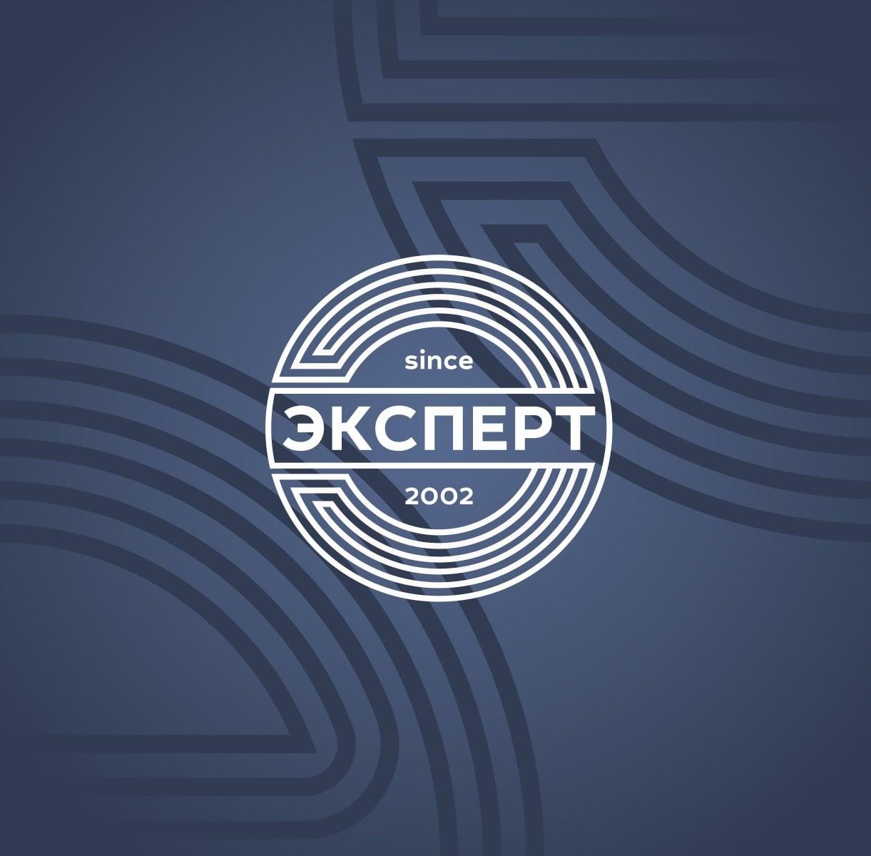ООО Центр экспертизы условий труда «Эксперт»