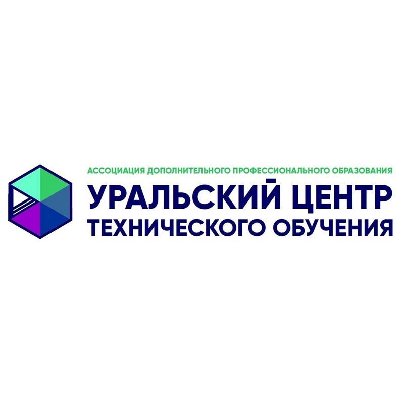 """АССОЦИАЦИЯ ДПО """"УЦТО"""""""