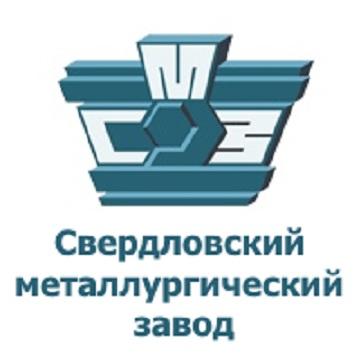 Свердловский металлургический завод