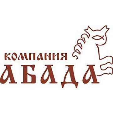 """ООО """"АБАДА ГРУП"""""""