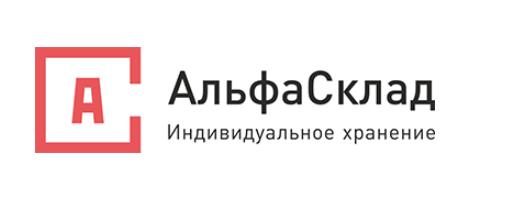 CRM система для Альфасклад