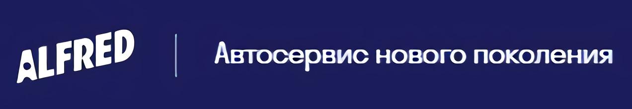 ООО Альфред