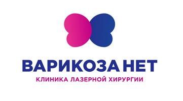 Интеграция сайта с Б24 ООО «Варикоза Нет»