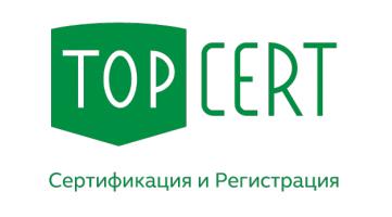 Внедрение Битрикс24 для центра сертификации