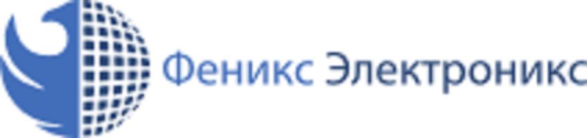 """ООО """"Феникс Электроникс"""""""