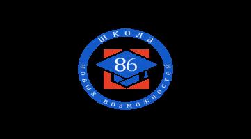 МОАУ СОШ №86