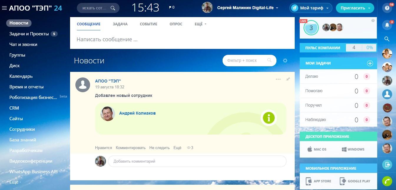 Продажа лицензии по 3 компаниям (Русские лакомства, Зоомир, ИП Хвостов)
