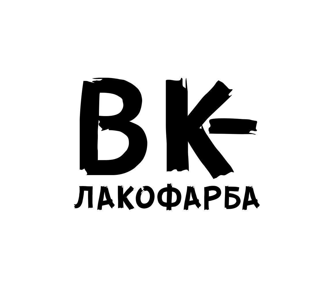 ВК-ЛАКОФАРБА