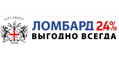 ЛОМБАРД СИТИКРЕДИТ-ИНВЕСТ