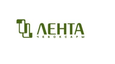 Корпоративный портал для АО Лента