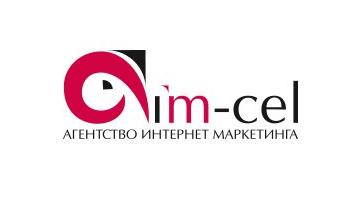 Работы по настройке телефонии Мегафон агентство интернет-маркетинга «Цель»