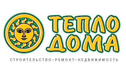 ТеплоДома