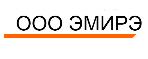 """Облачный проект """"ЭмирЭ"""""""