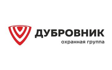 """Корпоративный портал """"ДУБРОВНИК"""""""