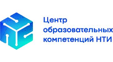 Центр образовательных компетенций НТИ